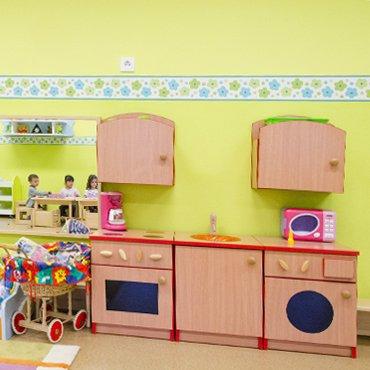 Detské kuchyne
